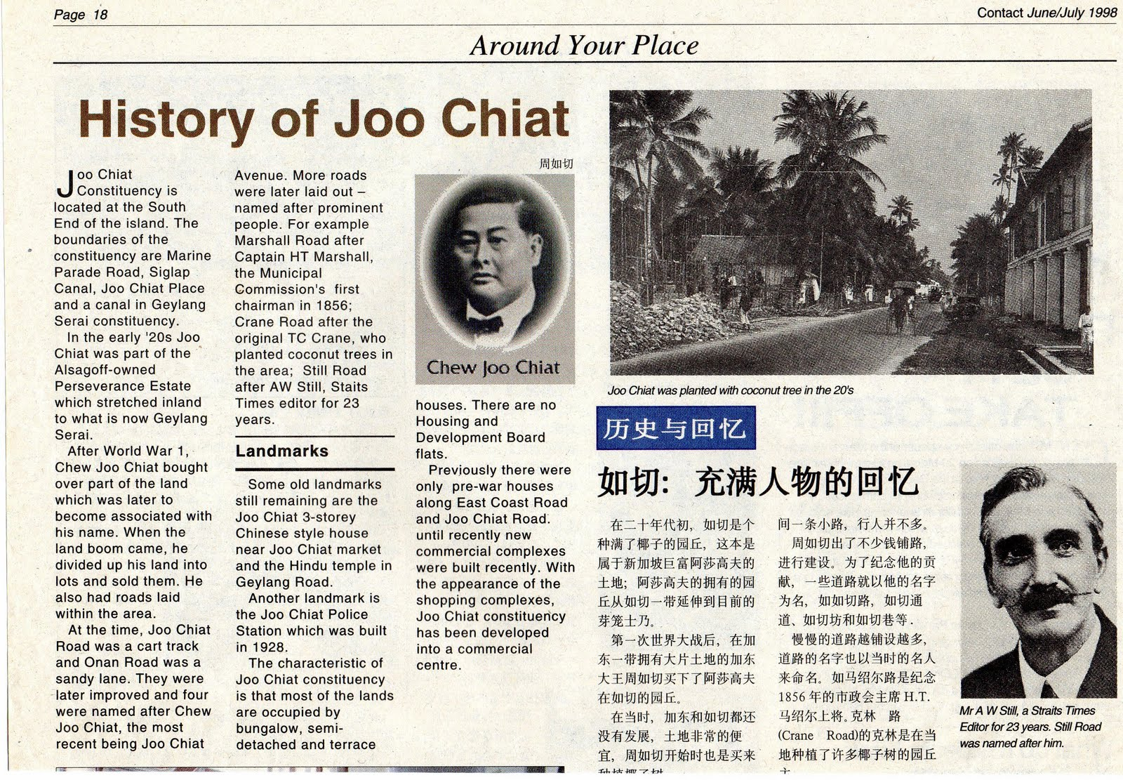 history-of-joo-chiat